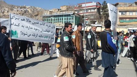 Photo of راه پیمایی اعتراضی ناشران و کتاب فروشان کابل به وضع مالیات بر چاپ و نشر