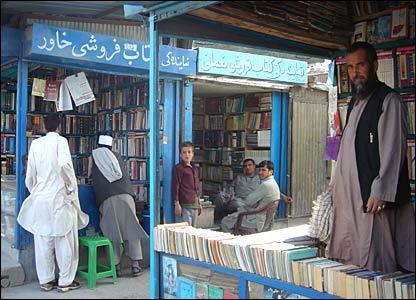 Photo of نمایشگاه کتاب تهران؛ میزبانی نامهربان برای ناشران فارسیزبان افغانستان