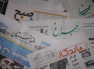 Photo of مطبوعات مهاجران افغانستان در ایران بررسی شد