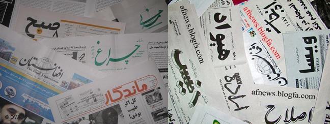 Photo of در نشست تخصصی مطبوعات مهاجران افغانستان در ایران بیان شد:  به پدیده مطبوعات مهاجران توجه شایسته نشده است