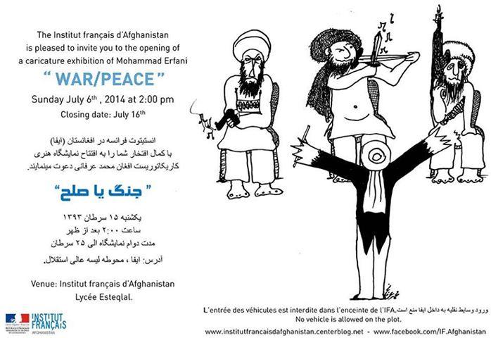 Photo of محمد عرفانی؛ کاریکاتوریست مقیم کابل:  با کاریکاتور میخواهم وضعیتهای طنزآمیز را در زندگی جامعه افغانستان ترسیم کنم