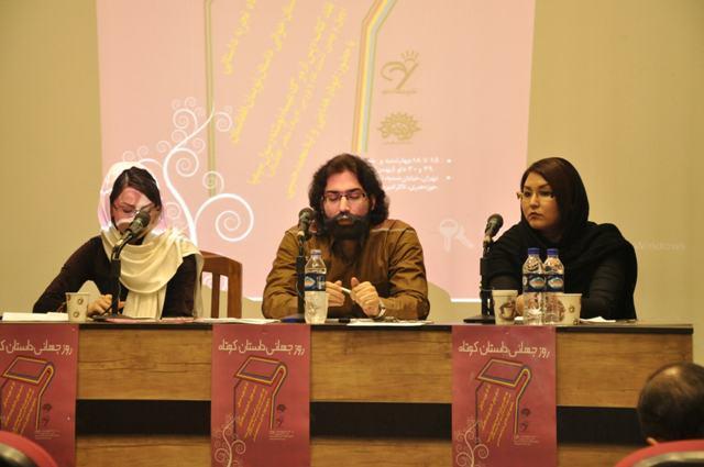Photo of «روز جهانی داستان کوتاه» در قاب تصویر
