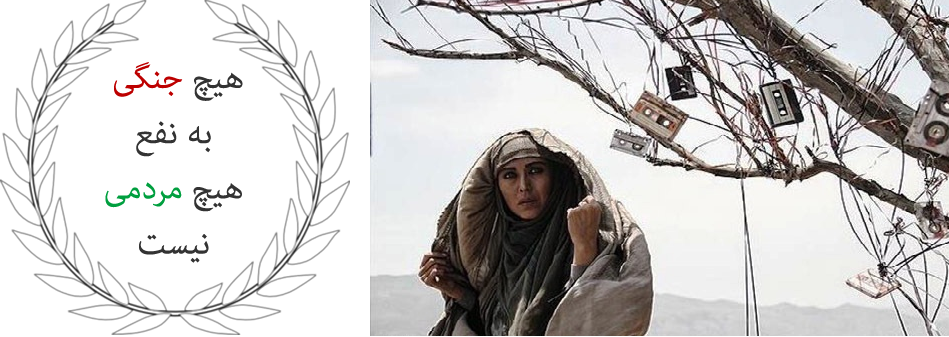 Photo of نمایش اختصاصی فیلم سینمایی «مزار شریف» برای مهاجران افغانستانی در «تهران»