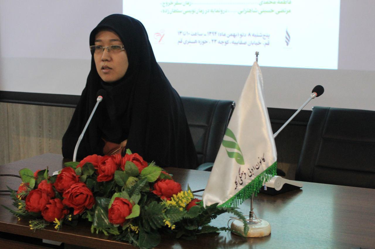 Photo of فاطمه محمدی: مهاجرت و بحران هویت، دو عنصر اساسی در آثار سلطان زاده است