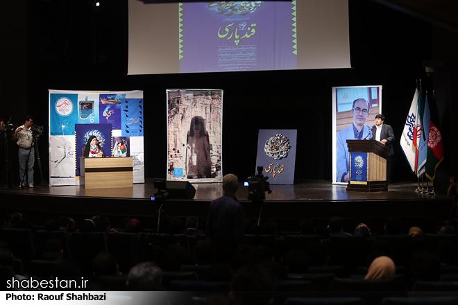 Photo of گزارش ویدیویی شبکه دو ایران از هشتمین جشنواره ادبی قندپارسی
