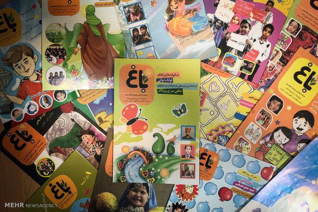 Photo of ۵۰ کشور مخاطب نشریه کودکان افغانستان؛  باغی برای کودکان افغانستانی