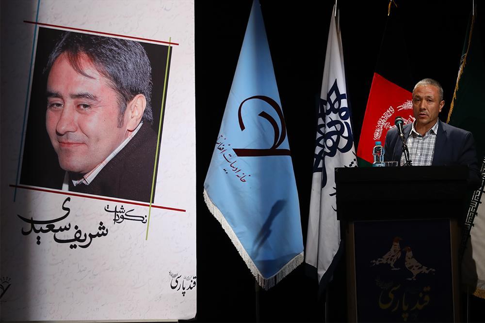 Photo of گزارش تصویری از نهمین جشنواره ادبی قند پارسی 02