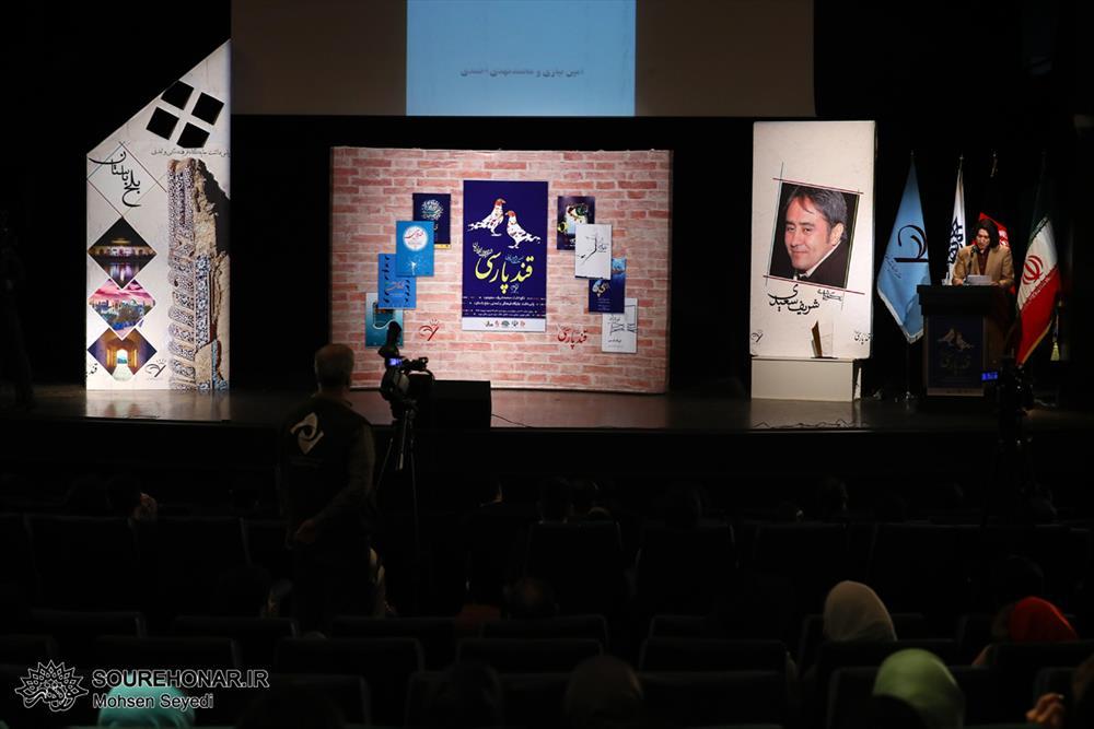 Photo of گزارش تصویری از نهمین جشنواره ادبی قند پارسی 03