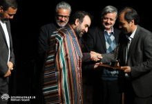 Photo of لزوم مطالبهگری و شناخت افغانستان در «روایت همدلی» مطرح شد