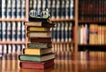 Photo of اولین کتابی که خواندم
