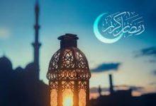 Photo of پاداش روزه داری، از نگاه مولانای بلخ